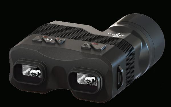 Bild-2 ATALS N-Vision Optics